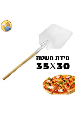 aluminum-_pizza_shovel